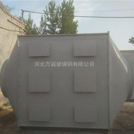 永州万诚安全玻璃酸雾清灰塔 干式吸收塔 气体清灰设备