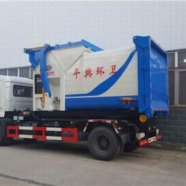 吨车厢可卸式垃圾车