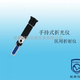 LH-Y12手持式折光仪医用折射计
