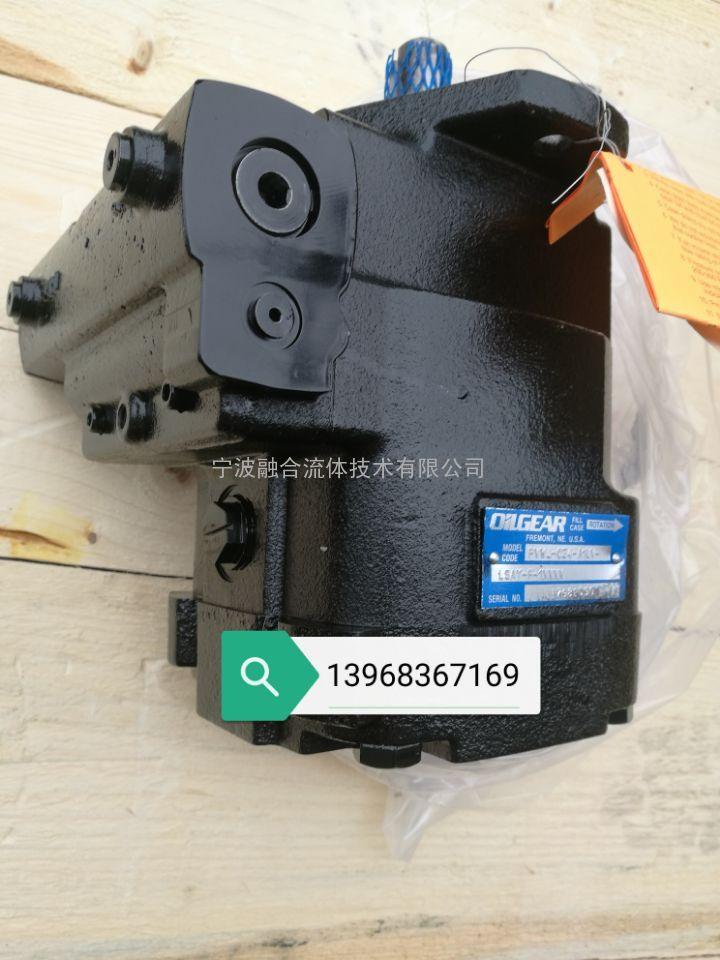 EMG伺服阀 SV1-10/32/315/6 德国进口原装