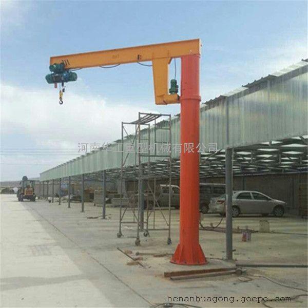 1t-5t悬臂起重机 中型起吊设备 BZD3电动360旋转单臂吊机