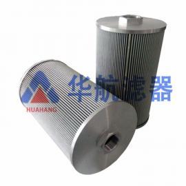 滤油机滤芯 滤油机专用精滤芯 D250400滤芯
