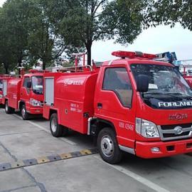 福田2吨厂区消防车|装水2吨厂区消防车价格