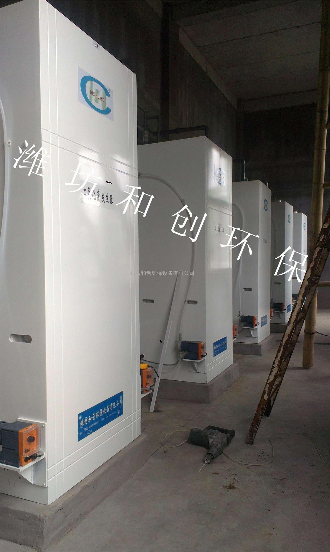 高温反应二氧化氯发生器的选型/潍坊高温二氧化氯发生器厂家