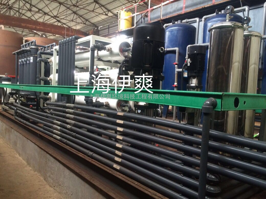 YS-670电镀废水处理设备