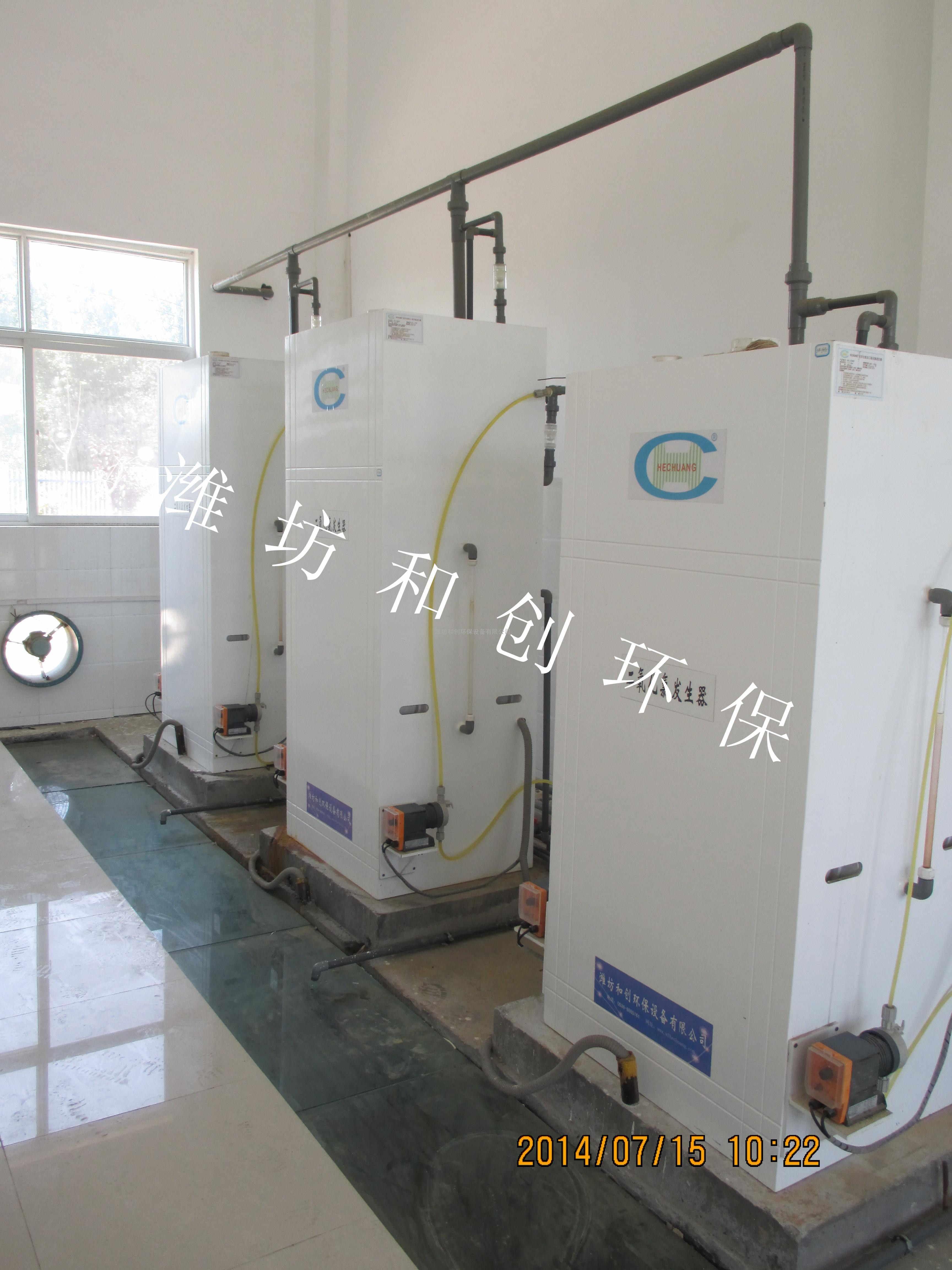 西宁水厂二氧化氯发生器工作原理/西宁水厂二氧化氯发生器厂家
