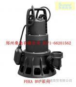 原装进口自动潜水泵