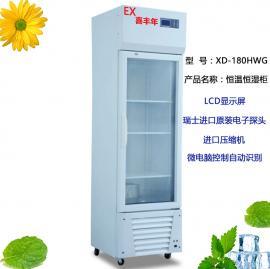 广州恒温恒湿柜图片价格