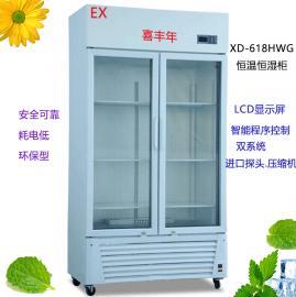 上海恒温恒湿柜厂家/菲林恒温恒湿柜