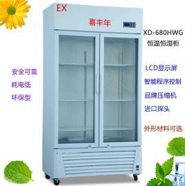 上海防爆恒温恒湿柜