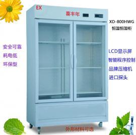 北京恒温恒湿柜
