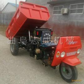 直供柴油三轮车农用矿用自卸车优质低价