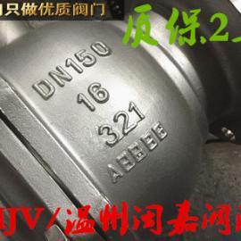 气动一体式高温球阀 质量保证不锈钢耐腐蚀球阀