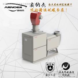 [安纳杰]热水锅炉/北京地区锅炉/南大光电研究院旗下