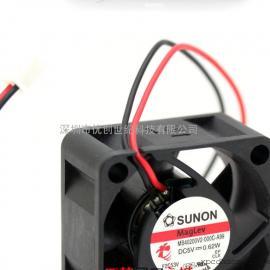 SUNON建准 MB40200V2-000C-A99 4020 5V 0.62W 超静音散热风扇