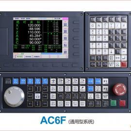 广东佛山微控科技经济型两轴车床数控系统MD109