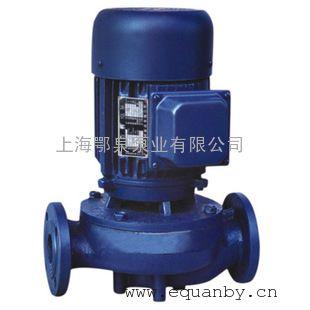耐腐蚀防爆管道泵