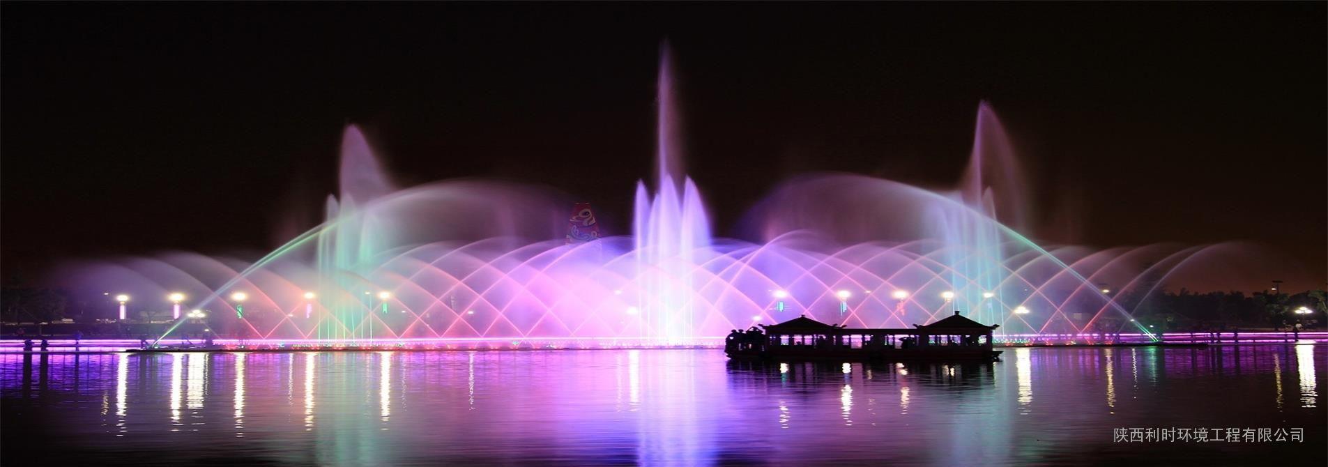 喷泉设计 音乐喷泉 喷泉施工 喷泉公司 水景设计