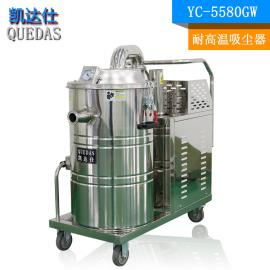 耐高温吸尘器|纺织厂耐高温工业吸尘器|5500W耐高温吸尘器