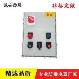 按钮开关防爆操作箱 面板控制箱