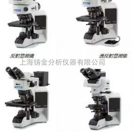 奥林巴斯显微镜|进口正置金相显微镜|BX53M材料研究级光学显微镜