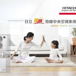 日立强热地暖机中央空调系统 RAS-280FWNY1Q地暖采暖(大容量)