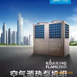 美的空气源热泵机组煤改电采暖低温烈焰系列地暖RSJ-Y750/MSN1