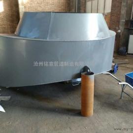 供应热电厂用排粉风机进口风箱 90° 60° 可按图纸加工订做