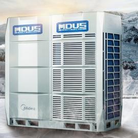 北京美的中央空调MDVS全直流变频智能多联中央空调系统