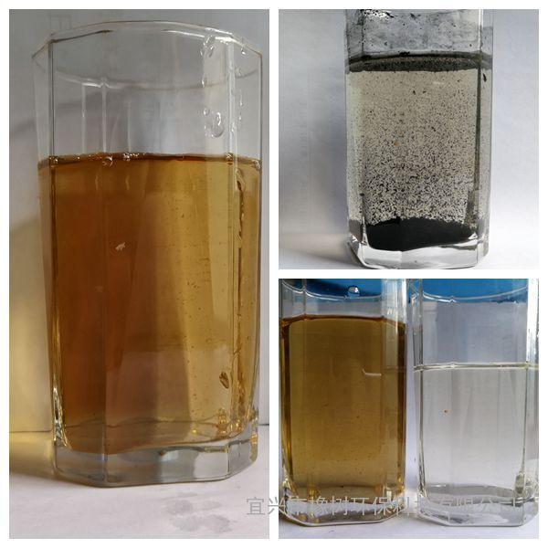 生物脱色降COD净水剂