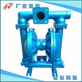 辽宁省大连市气动隔离泵双隔膜泵QBY-80PF46