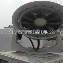工地降尘喷雾机 园林喷雾机哪里好 安泰通风设备有限公司竭诚