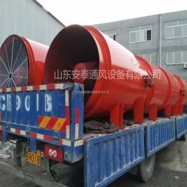 隧道风机 隧道风机专业生产厂家 专用风机