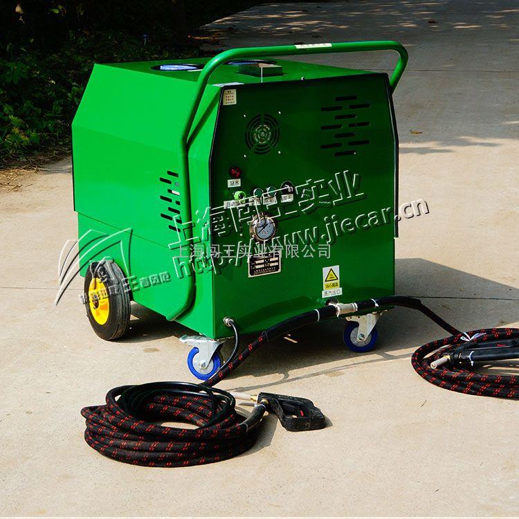 闯王CWC04B柴油高压移动蒸汽洗车机厂家直销 支持定制