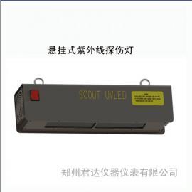 S2833-6K悬挂式紫外线灯