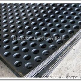 1.5mm厚304不锈钢冲孔网
