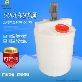 无锡 500LPE加药箱生产厂家