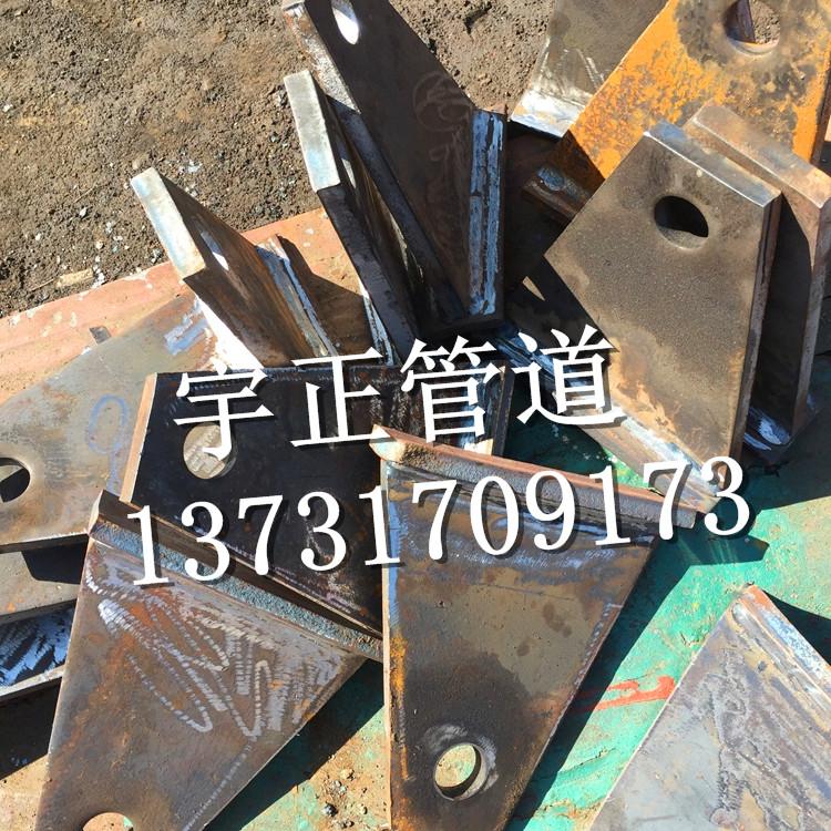 宇正销售 吊板 单孔吊板 L3双孔吊板 三孔吊板 支架连接件