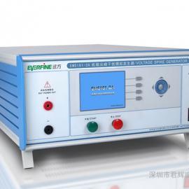 杭州远方EMS181-2A机载尖峰干扰模拟发生器深圳代理商