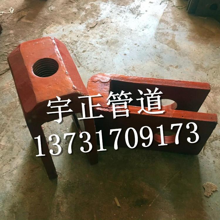 宇正厂家直销 L7 环形耳子 U形耳子 支架连接件
