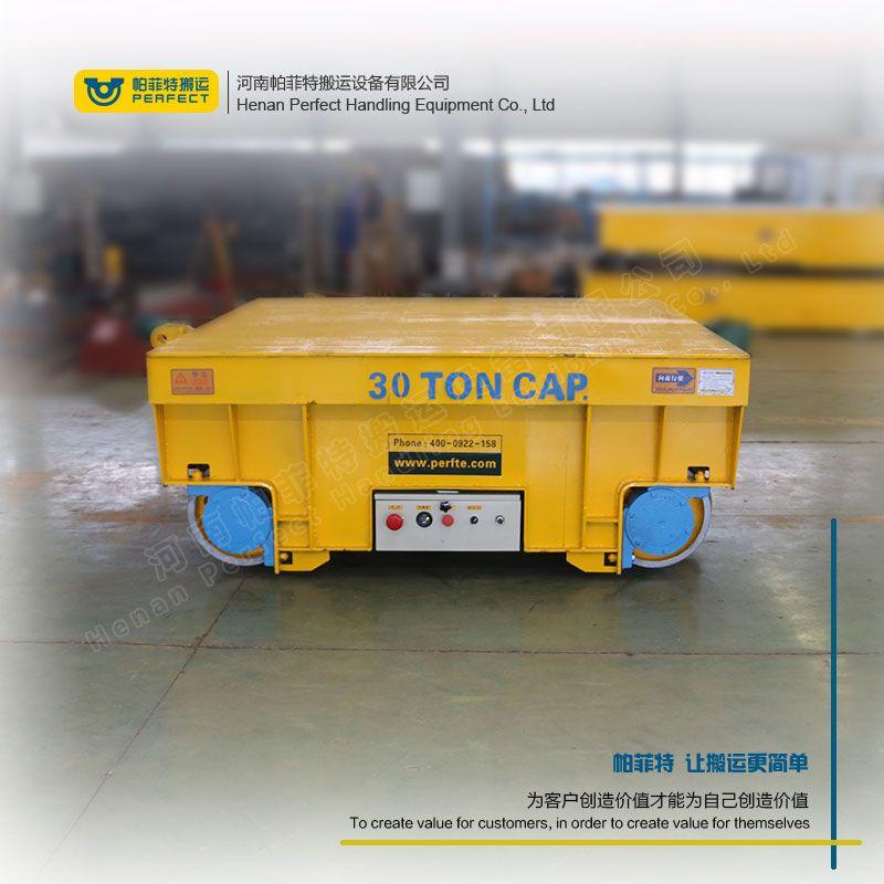 工厂生产货物轨道电动平板车 物料模具搬运轨道车
