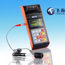 里氏金属壳硬度计/便携式硬度计传感器/高性能带打印
