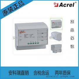安科瑞ANHPD300三相谐波保护器 高次谐波保护器 Acrel