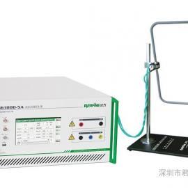 杭州远方EMS61000-9B脉冲磁场发生器深圳代理商