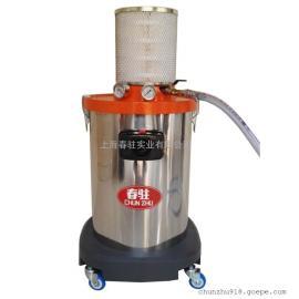气动工业吸尘器化工厂用气动吸尘器防爆车间用吸尘器AIR-400
