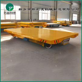 两相低压导轨通电式 电动轨道平板车机械搬运设备