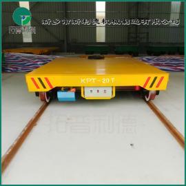 拖电缆线供电式轨道电动地平车 转运输机械配套固定设备