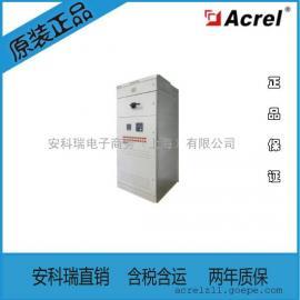 安科瑞低压电容补偿柜/SVC无功补偿电容柜/SVC动态无功补偿装置