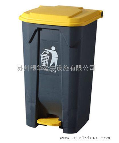 苏州垃圾桶-苏州塑料垃圾桶-苏州小区垃圾桶-苏州街道垃圾桶