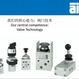全���代理德��AIRTEC��釉�件-大�B力迪流�w控制技�g有限公司